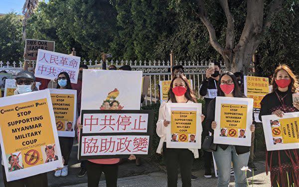 ミャンマー弾圧で華僑も犠牲に、遺族「中国を恨んでいる」 東南アジア諸国華僑が共鳴